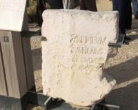 pilat-archeologie